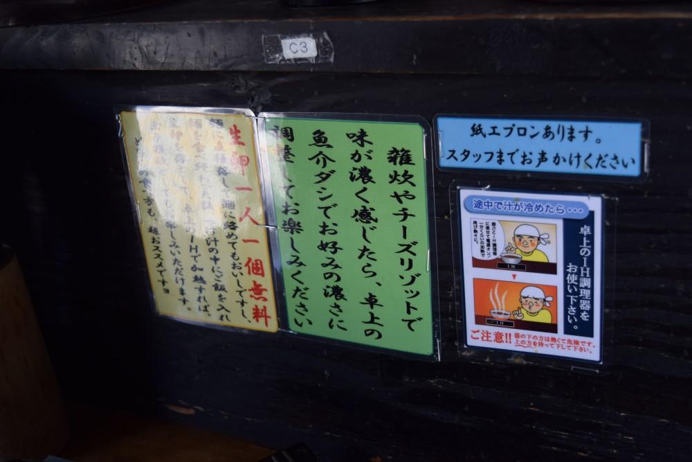 フジヤマ食べ方