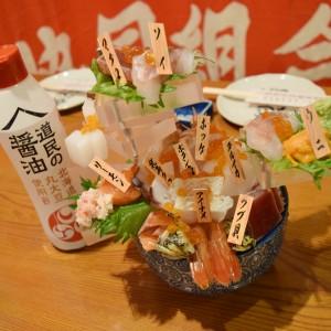 【刺身世界】北海道の潮風感じる居酒屋刺身タワー(浜松)