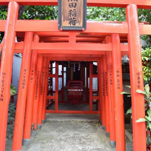 浜松有楽街黒田神社正面